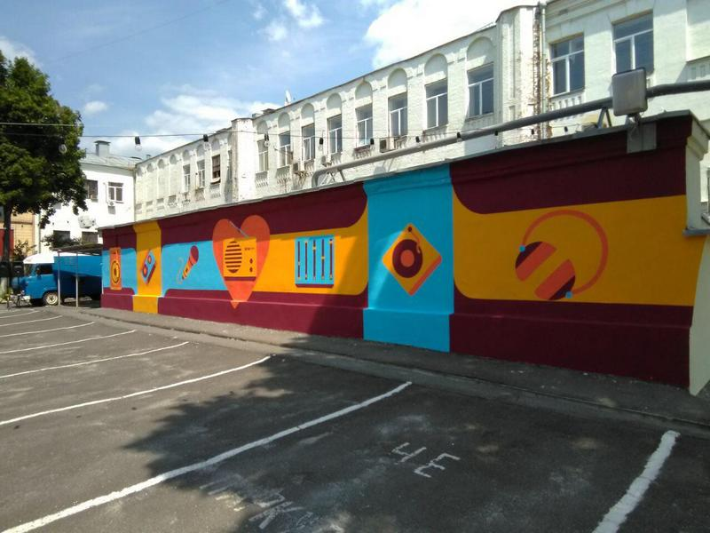 Украинское радио