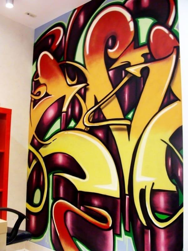 Граффити в офисе
