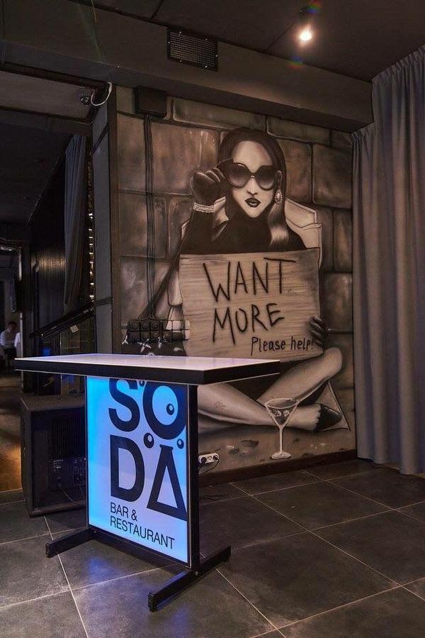 Роспись в SODA bar