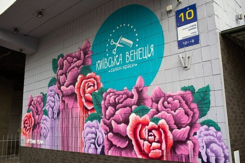 "Mural for beauty salon ""Kyivska Venetsia"""