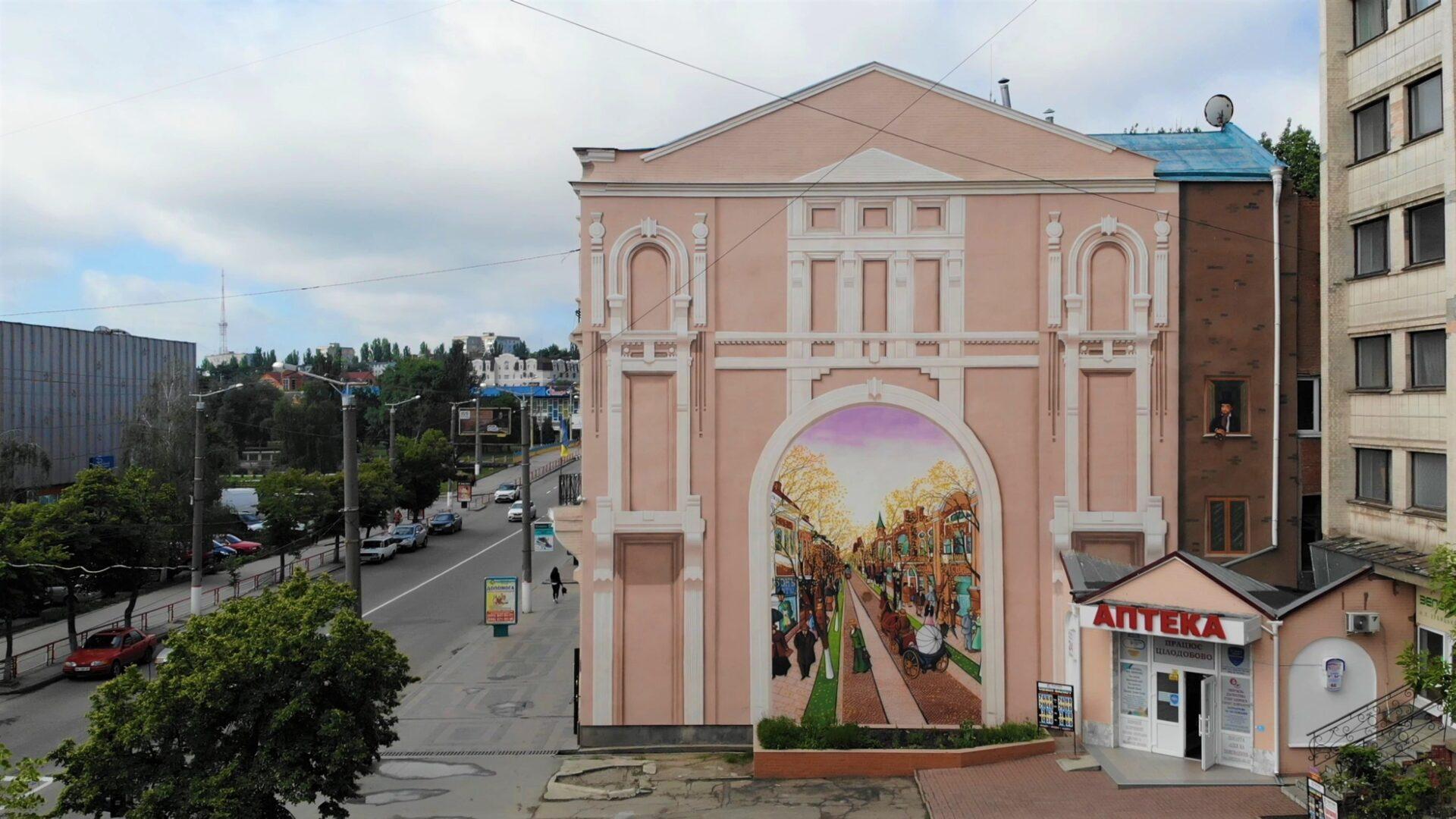 Мурал на заказ на фасаде музея UT-ART STUDIO 2