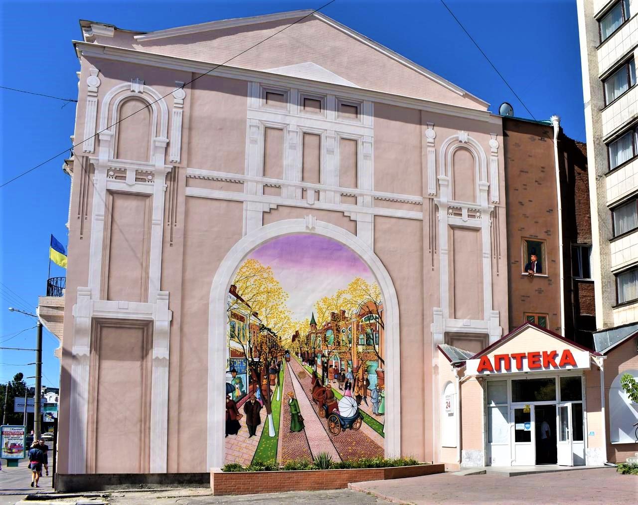 Мурал на заказ на фасаде музея UT-ART STUDIO