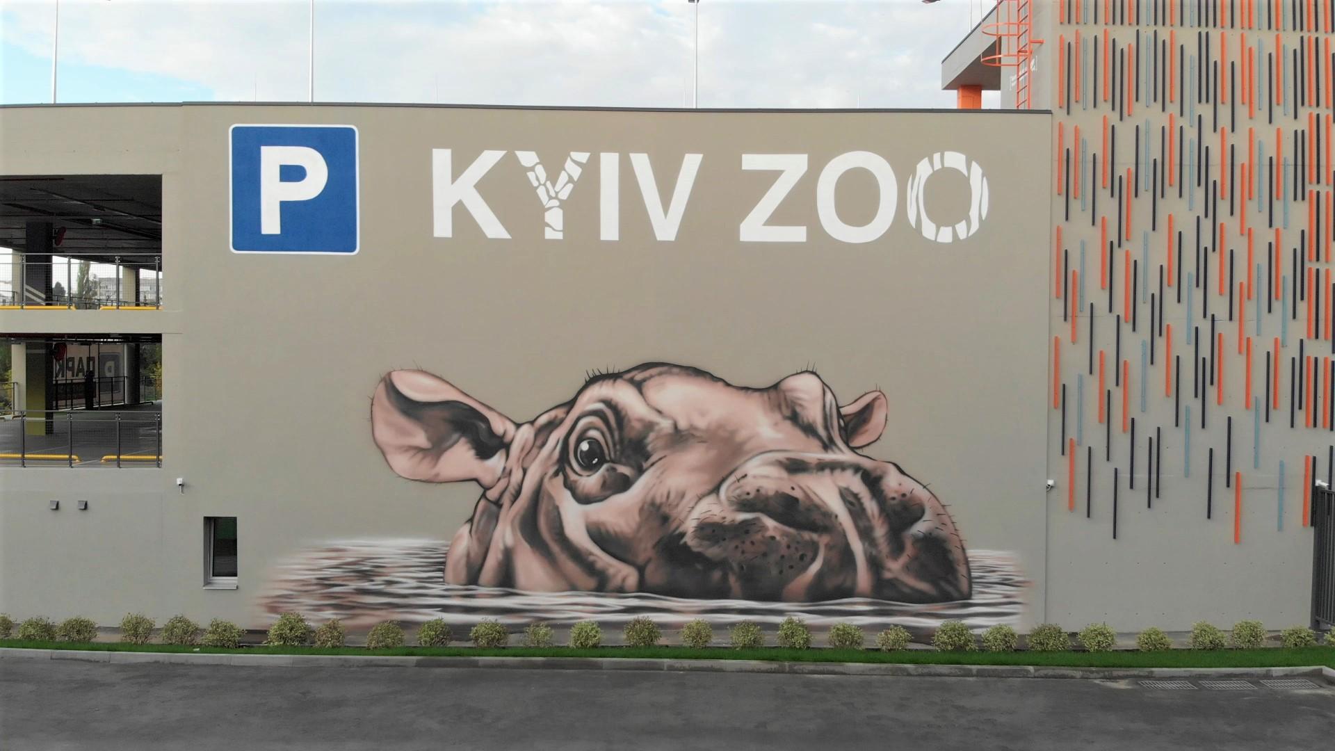 Мурал в Киевском зоопарке общий план