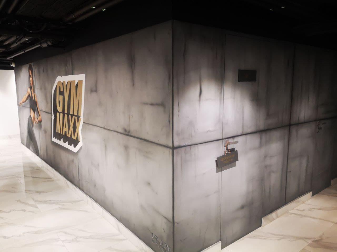 Роспись стен в GYMMAXX прихожая