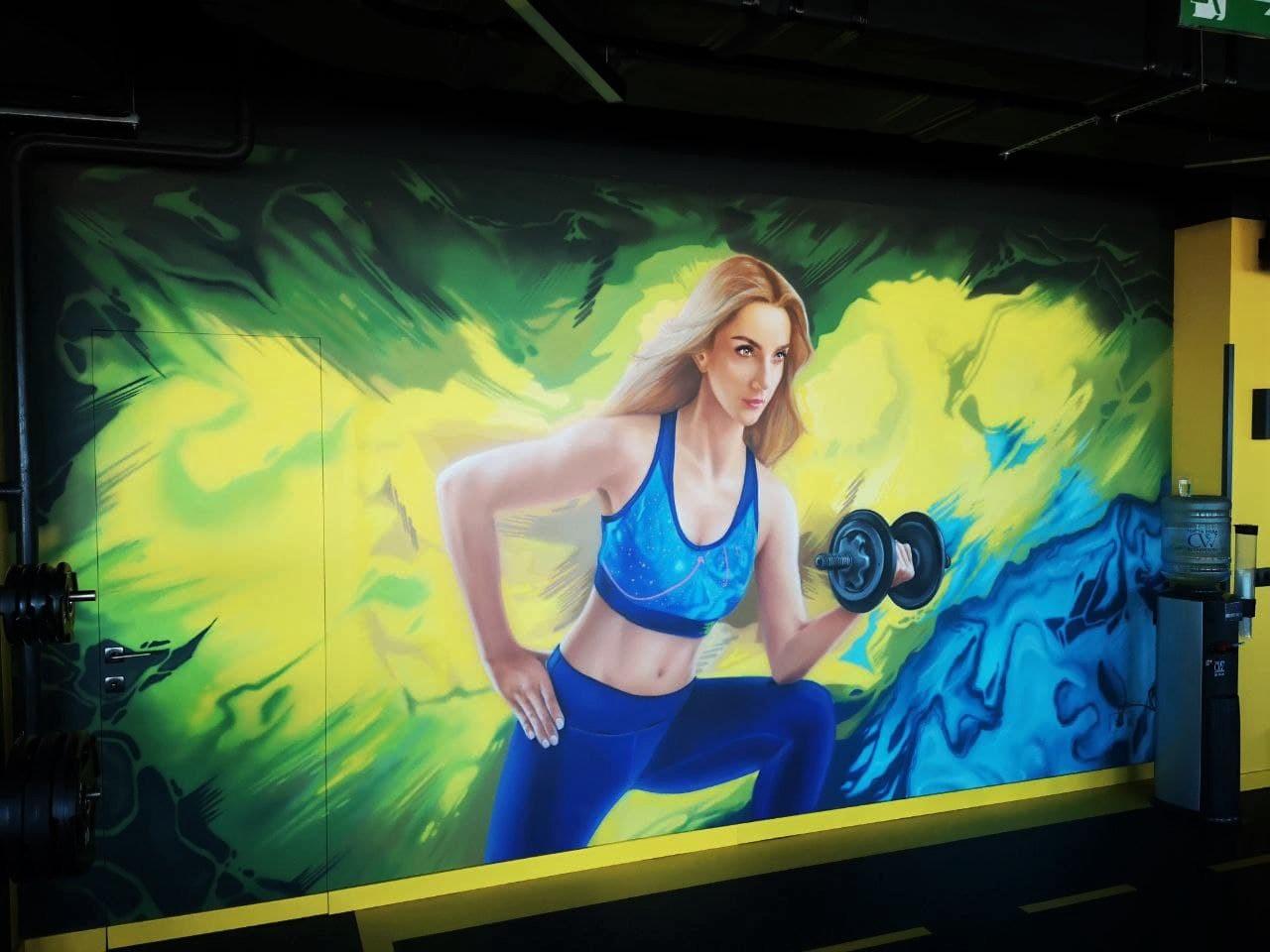 Роспись стен в спортзале офиса Епицентра гантели 2
